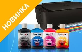 Чорнило BARVA для принтерів HP
